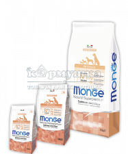 MONGE SPECIALITY LINE ALL BREEDS PUPPY & JUNIOR SALMONE AND RICE