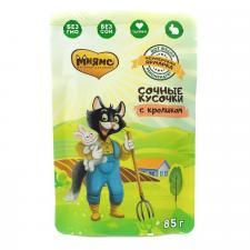 Влажный корм Мнямс сочные кусочки для кошек с кроликом «Фермерская ярмарка» линия Кот Федор 85г