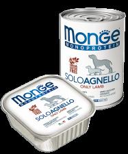Монобелковый паштет для собак из свежего мяса молочного ягненка.