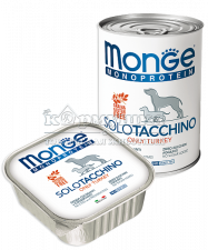 Монобелковый паштет для собак из свежего мяса грудки домашней индейки мясных пород.