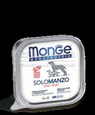 Монобелковый паштет для собак из свежего мяса филейной части говядины.