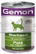 Консерва Gemon Cat Sterilised (Паштет индейка), 415 г