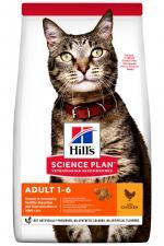 Корм для кошек HILL'S Science Plan Optimal Care (курица)