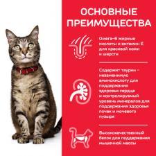 Корм для кошек Hill`s Science Plan Optimal Care
