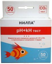 pH+kH и СО2 тест