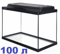 Аквариум 100 литров + люм.лампы