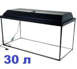 "Аквариум с крышкой ""Ширма"" 30 литров"