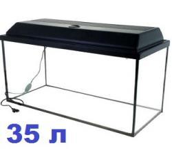 "Аквариум с крышкой ""Ширма"" 35 литров"