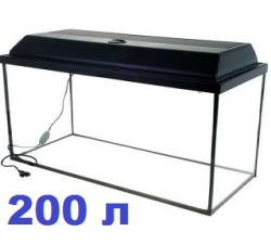 "Аквариум с крышкой ""Ширма"" 200 литров"