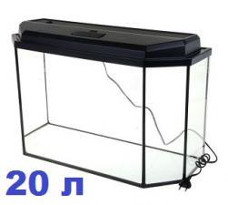 "Аквариум с крышкой ""Панорама"" 20 л."