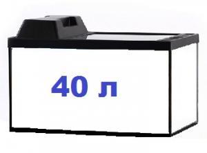 Террариум  прямоугольный 40 литров