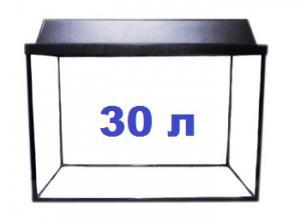 Террариум  прямоугольный с крышкой