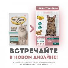"""Лакомство для кошек Мнямс, хрустящие подушечки """"Здоровые зубы"""", 60 гр."""