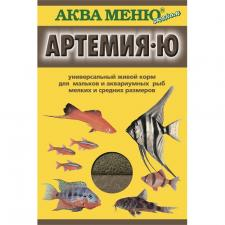 Артемия-Ю АкваМеню