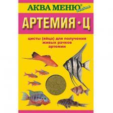 Артемия-Ц АкваМеню