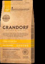 GRANDORF 4 вида мяса с бурым рисом для мелких пород