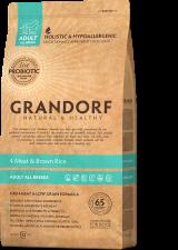 GRANDORF 4 вида мяса с бурым рисом для всех пород